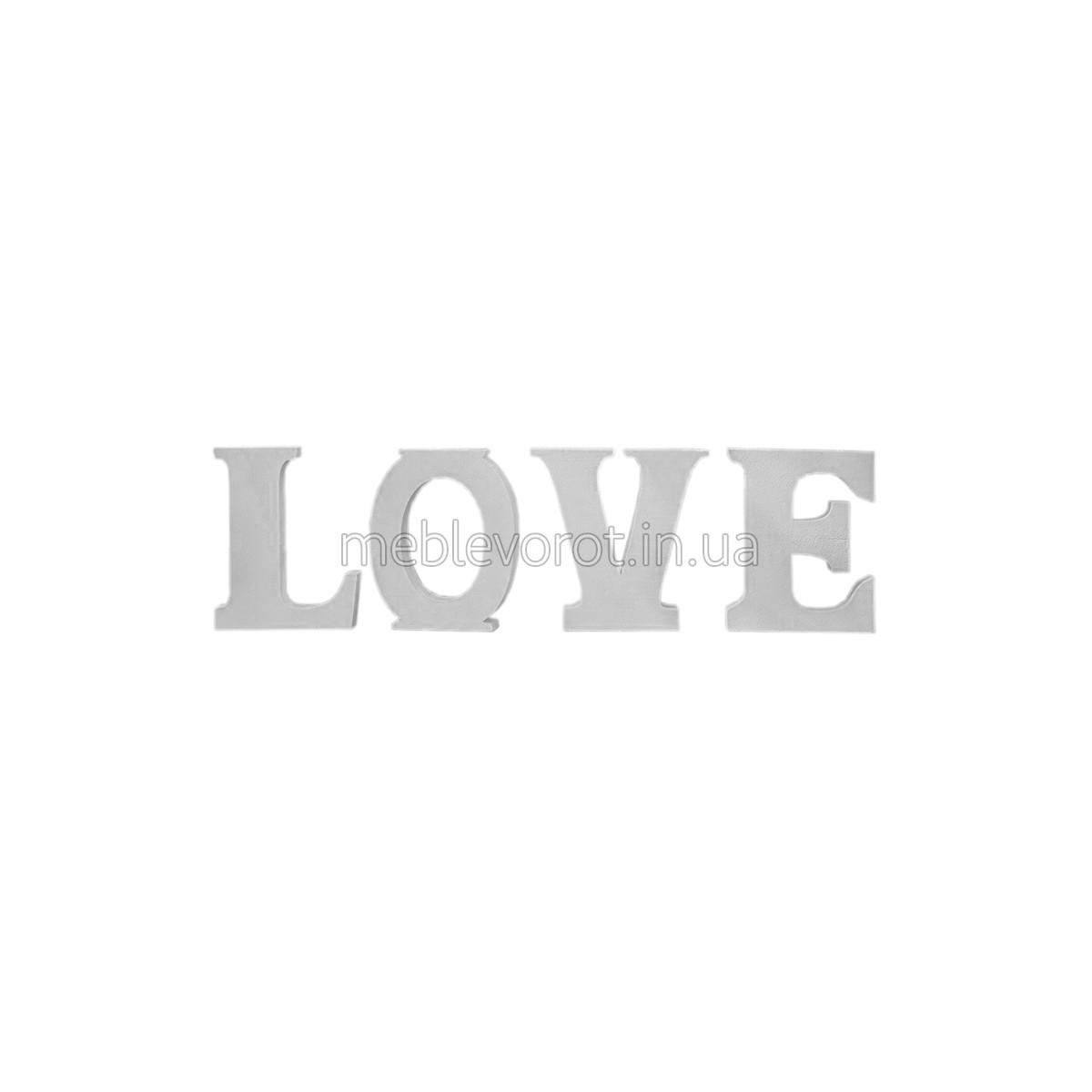 """Пенопластовые буквы """"L O V E"""" белые (Аренда)"""
